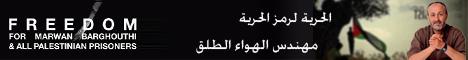 freebarghouti